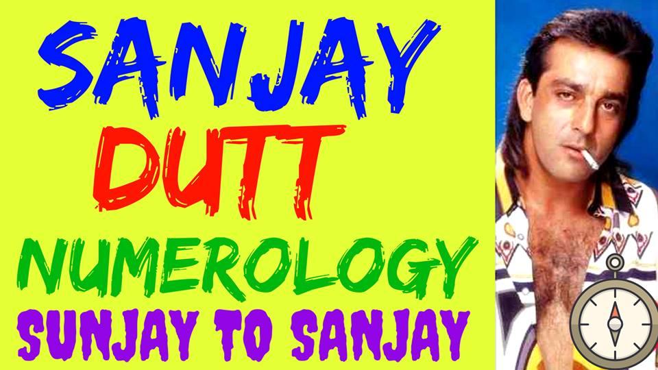 संजय दत्त ने अपने नाम में यह छोटा सा बदलाव करके बदल ली अपनी जिंदगी SANJAY DUTT NUMEROLOGY ASTROLOGY