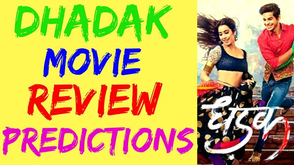 DHADAK FULL MOVIE REVIEW IN HINDI (SAIRAT REMAKE)