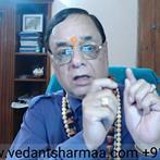 सूर्य के उपाय | सूर्य ग्रहण के उपाय | शायरी | जाने अपनी राशि का Lucky Charm best astrologer in india