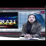 Guruji news govt. Job remedies