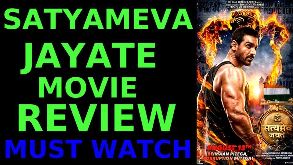 SATYAMEVA JAYATE FULL MOVIE PUBLIC REVIEW REACTION 2018 JOHN ABRAHAM TRAILER SONGS HD FILM GOLD