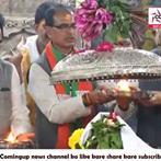BJP की कुंडली पर राहु केतु,मध्य्प्रदेश,छत्तीसगढ़,राजस्थान कांटे का दंगल | देखे विडियो.