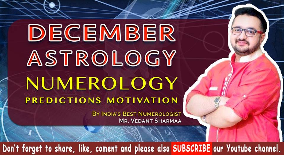 December Astrology Numerology Predictions (2018) In Hindi Motivational Happy New Year MerryChristmas