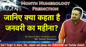 January Astrology Numerology Predictions (2019) In Hindi