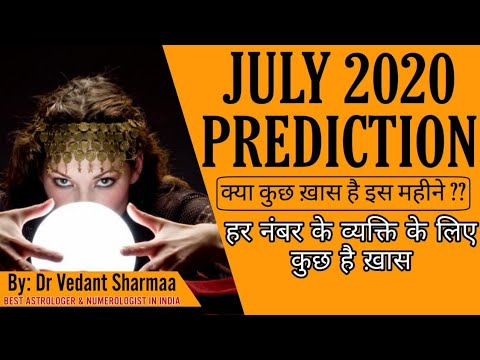 Launched 5 New Taweez Today | July Prediction 2020 Hindi For Your Zodiac Sign Numerology Astrology