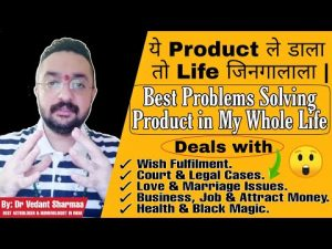 100 % Working Powerful Taweez For Getting Love Back Job Business Money Health Marriage Education